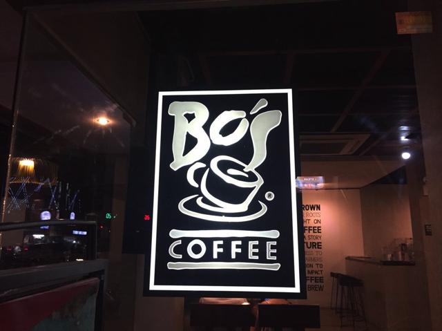 ボスコーヒー