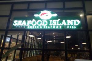 Seafood I'sland(シーフードアイランド)