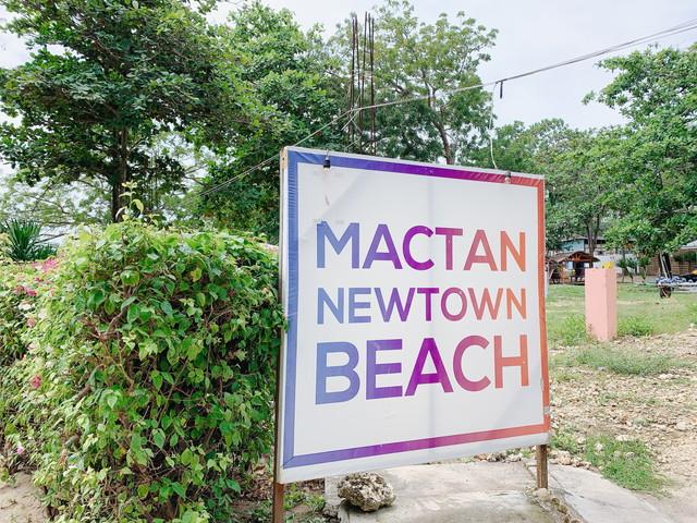 マクタン・ニュータウン・ビーチ